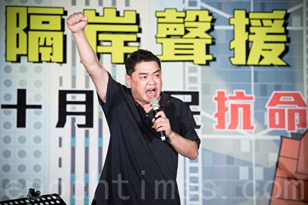 """港澳在台民主同盟1日在自由广场发起""""香港危城告急,十月公民抗命""""活动,六四民运人士吾尔开希到场声援,支持香港争取真普选。(陈柏州/大纪元)"""