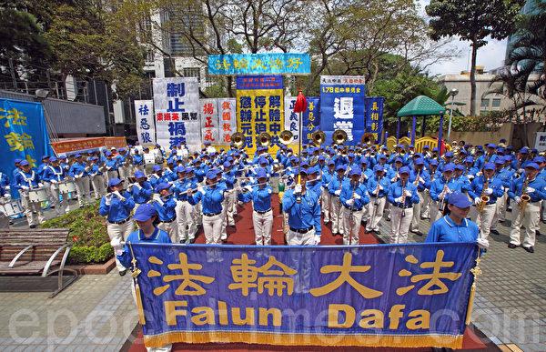 香港法轮功学员10月1日举行国殇日集会游行。(潘在殊/大纪元)