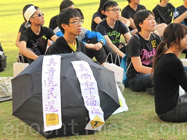 太阳伞革命,燃至昆士兰。(泰瑞/大纪元)