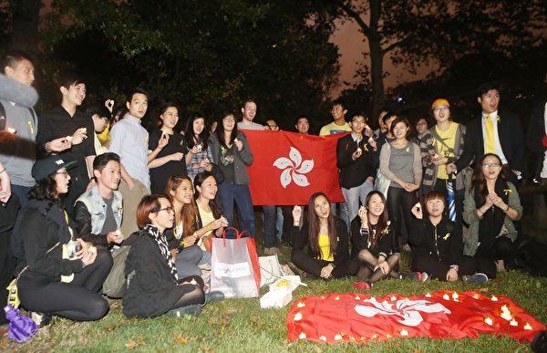 """为支持港人争普选,旅居纽约的一部分香港留学生10月1日晚通过脸书,到中央公园举行烛光集会,他们齐声喊""""我们爱香港""""、""""香港挺住""""表达心声。(杜国辉/大纪元)"""