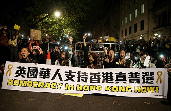 10月01日,数以千计人参加了英国伦敦中国大使馆的波特兰广场上的和平示威。(Photo by Danny E. Martindale/Getty Images)