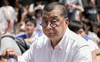 台湾壹周刊声明确定停刊 2月29日结束营运