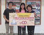 """今日记者会也表扬""""台湾棒球光荣源起在嘉义""""征文比赛得奖民众,由黄敏惠(右)、监制魏德圣(左)亲自颁发,鼓励大家继续用文字书写嘉义之美,跟着KANO游嘉义。(苏泰安/大纪元)"""
