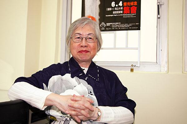《我与香港地下党》作者梁慕娴。 (大纪元图片)