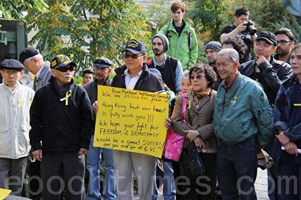 蒙特利尔越南裔社区的人士也来支持和声援香港学生。(钟原/大纪元)
