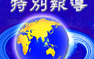 【特稿】香港雨伞运动彻底击碎全世界对中共的幻想