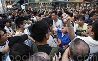 中共启动特务及黑社会袭击参与香港雨伞革命民众