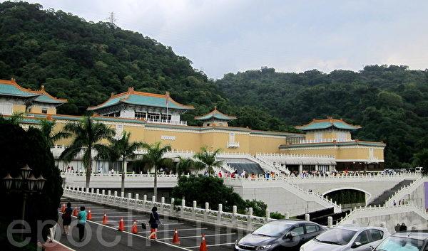 """台湾国立故宫博物院每年参观人次高达700万,即日起推出""""仇英特展"""",展期至12月29日止。(钟元/大纪元)"""