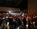 八百名香港法律界人士星期五晚上在高等法院舉行黑衣集會,批評政府向示威者施放催淚彈,他們並強烈譴責同日發生在旺角集會的暴力事件。(潘在殊/大紀元)