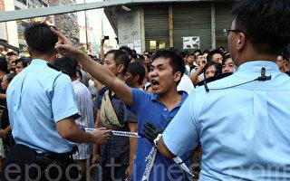 中共党媒定性香港雨伞运动 梁振英黑道乱港即出台