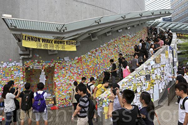 2014年10月4日,香港,在政府总部外,市民纷纷留言表达心声,谴责港府纵容暴徒暴力打压。(余钢/大纪元)