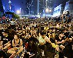 「全民反暴、和平抗爭」活動,10月4日晚間8:00起在金鐘的香港政府總部前進行,大批群眾擠滿現場。(宋祥龍/大紀元)