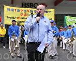 全球退党服务中心在悉尼唐人街举行了声援近1亿8千万中国人退出中共党团队组织集会(摄影:何蔚/大纪元)