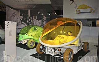 2010年的电动汽车Prototype Courrèges Pixi。(关宇宁/大纪元)