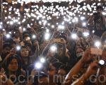 """""""全民反暴、和平抗争""""活动,10月4日晚间8:00起在金钟的香港政府总部前进行,大批群众同时打开手机灯光,照亮香港夜空。 (宋祥龙/大纪元)"""