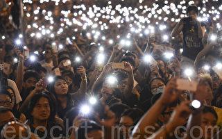 中国问题专家:香港的抗议让我想起六四