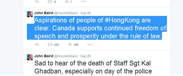加拿大外交部长约翰•贝尔德(John Baird)发推特表示支持香港人民争取自由的诉求。(网络截图)