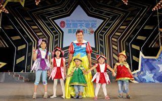 65歲林景阿公反串雪公主,孫子扮演小矮人一起走秀。(宜蘭縣政府提供)