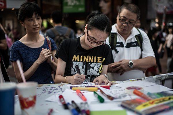 2014年10月5日,香港,民众以文字表达心声。(PHILIPPE LOPEZ/AFP/Getty Images)