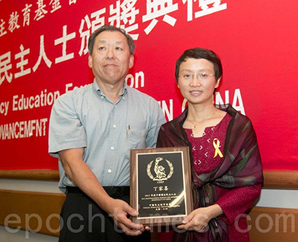 2014年10月4日,中國民主教育基金會第28屆傑出民主人士頒獎典禮在舊金山舉行。丁家喜妻子羅勝春(右)代夫領獎。(馬有志/大紀元)