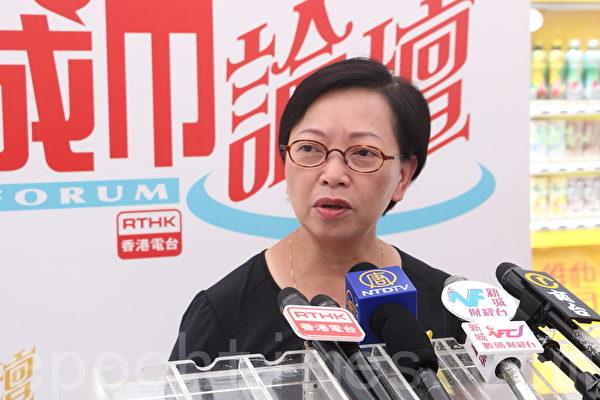 香港工党立法会议员何秀兰。(蔡雯文/大纪元)