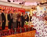 马来西亚旅美联谊会(MAA)于10月3日晚举办庆创会30周年晚宴,同时庆祝马来西亚独立建国57周年。(王依澜/大纪元)