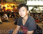 香港市民叶先生。(胡思仁/大纪元)