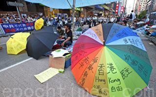 北京警方嚴防雨傘「開花」密令曝光