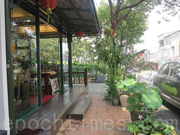 三义木雕街有许多精致的茶馆可以让游客品茗。(赖瑞/大纪元)