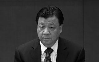 江派常委刘云山权力被逐渐削弱。 (Feng Li/Getty Images)