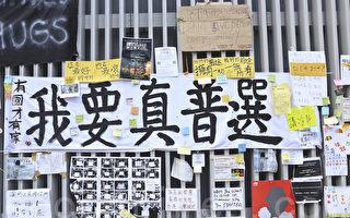 一系列图片无声诉说香港民众心声
