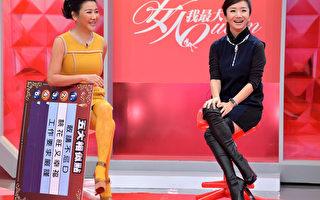 蓝心湄(左)说,陶晶莹写遗书,指定她当干妈。(TVBS提供)