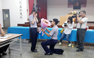 雲林縣1對在警專就讀時即為情侶的警察,8日下午在斗 六分局舉行聯合勤教時,由男方出其不意地向女方求婚 ,幸福洋溢。 (斗六警分局提供)