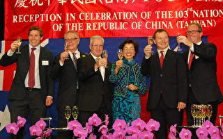 驻澳代表处双十国庆酒会展台湾软实力