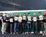 香港政府宣布终止对话,学联与学民、占中、泛民一起启动新一轮不合作行动,继续占领街头直至当局回真普选诉求。(宋祥龙/大纪元)