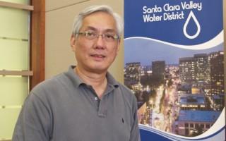 硅谷水利局工程师与香港的故事