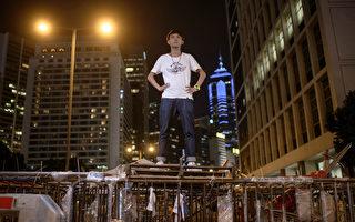 華爾街日報:香港抗爭戰線擴大到立法會