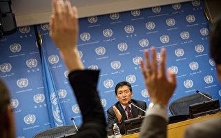 朝鮮領導人金正恩從公眾視線消失1個多月來,朝鮮官員卻頻頻亮相,又於週二(10月7日)在聯合國罕見舉行人權說明會和答記者問。(Andrew Burton/Getty Images)