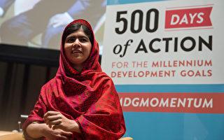 获得2014诺贝尔和平奖的少女马拉拉,勇敢对抗塔利班捍卫女子受教权,在巴基斯坦却被认为破坏国家形象。(Andrew Burton/Getty Images)