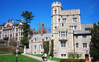 普林斯顿大学校园。(谢凌/大纪元)