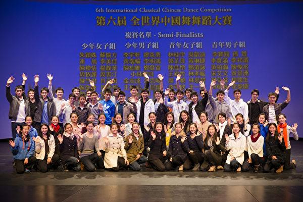 快讯: 全世界中国古典舞蹈大赛51人进复赛