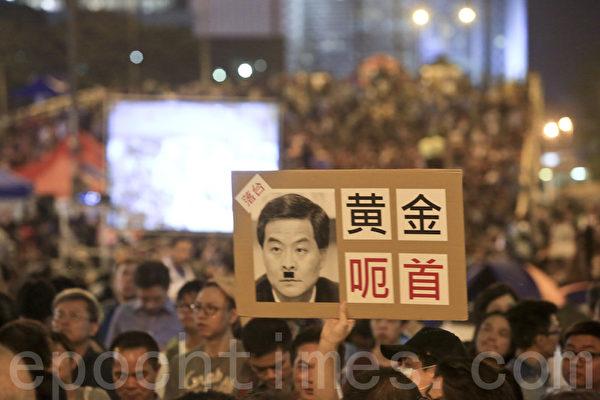 香港政府單方面擱置與學聯的對話,10月10日晚10萬港人到金鐘政府總部旁集會,要求涉貪的特首梁振英下台。(余鋼/大紀元)