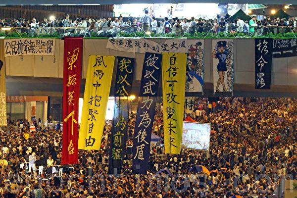 香港公民抗命影響經濟?大陸現兩個聲音