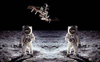 人类登陆月球。(fotolia)