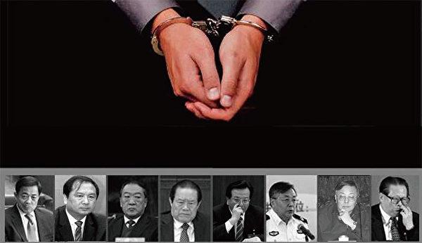 江泽民血债派20余年的倒行逆施,令18大上台的习李王推行新政阻力巨大。随着习江阵营博弈不断加剧,至今已逾40名省部级高官落马。(大纪元合成图)
