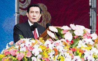 趙邇珺:中華民國拿民主將中共的軍