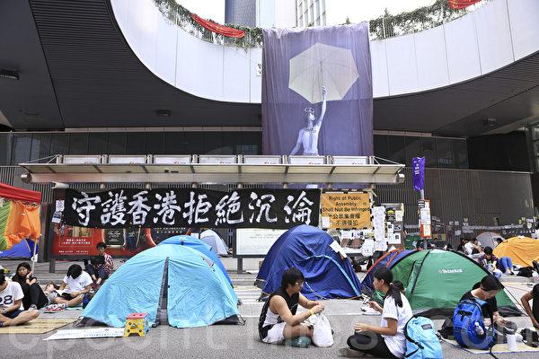 「雨傘革命」持續進行,許多香港市民仍留守金鐘,堅持抗爭到最後一刻,也有家長現場和孩子現場學習。(余鋼/大紀元)