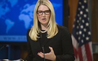 美國否認操控「佔中」 國會人權報告點名張德江