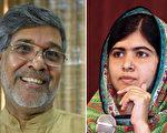 今年诺贝尔和平奖由印度和巴基斯坦人共享。得主之一的沙提雅提(左)邀另得主马拉拉(右)为'为儿童而和平'携手合作。(WOLE EMMANUEL Chandan Khanna/AFP)