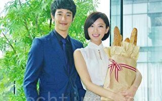 劉以豪、郭雪芙在劇中被成功塑造成「小清新情侶」。(黃宗茂/大紀元)